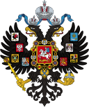 128px-Lesser_Coat_of_Arms_of_Russian_Empire.svg.png
