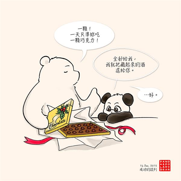 151216-Successful-Negotiation-Chinese.jpg