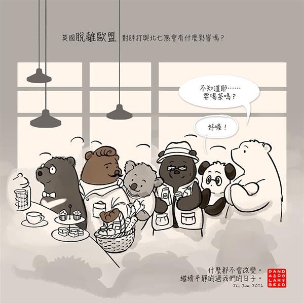 160626-How-Will-Brexit-Affect-Panda-And-Polar-Bear-Han.jpg