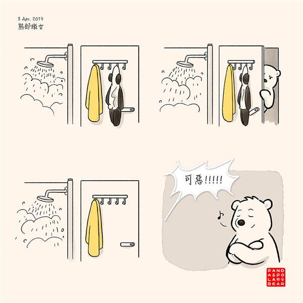 170403-the-shower-Han.jpg