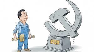 cartoon    xi jinping