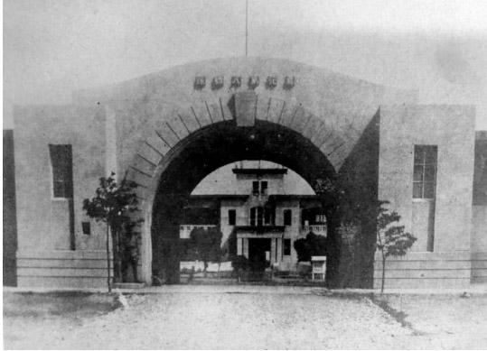 日治時期的高雄飛行場與太平洋戰爭